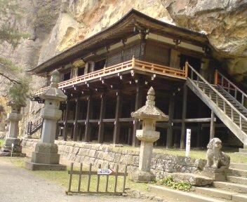 達谷窟毘沙門堂